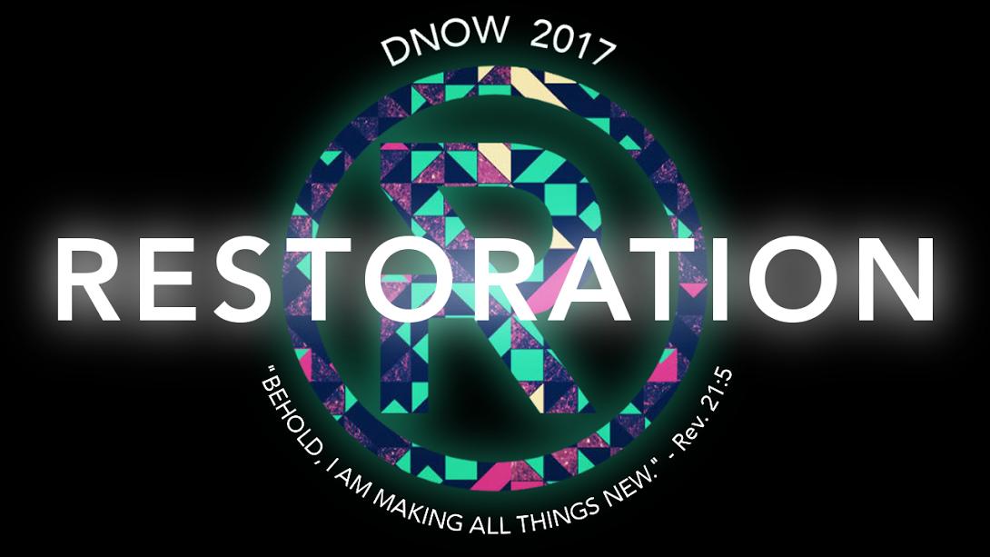 DNow 2017